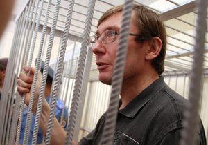 Бывший водитель Луценко не признает своей вины