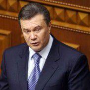 Янукович выступает под возгласы депутатов «Юле – волю!»