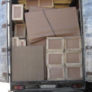 Сотрудники Черниговской таможни задержали груз с мебелью на общую сумму 850 тысяч гривен.