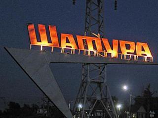 амая дешевая квартира Подмосковья стоит 1 млн руб.
