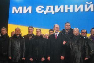 Черниговская «Батьківщина», «Фронт Перемен» и «Свобода» подписали Соглашение о совместных действиях оппозиции на Черниговщине.