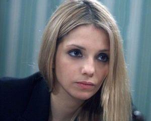 Дочка Тимошенко вимагає від Пшонки порушити справу за фактом тортур щодо її матері