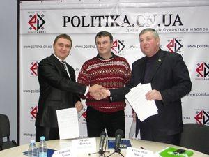 Черниговская оппозиция: в муках консолидации перед выборами