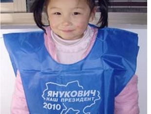 """В Китае продают детские платья с надписью """"Янукович наш президент"""""""