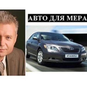 Общественная организация, которая одолжила Соколову Тоуоtа Саmrу не может оплатить даже коммунальные услуги?