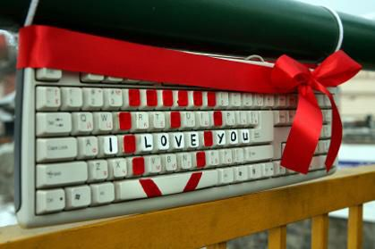День кохання в Ужгороді