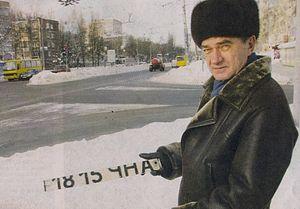 """""""Колбасная""""революция в Чернигове. Как это было 22 года назад ."""