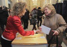 Президент Латвії подякував тим, хто голосував проти держстатусу для російської мови