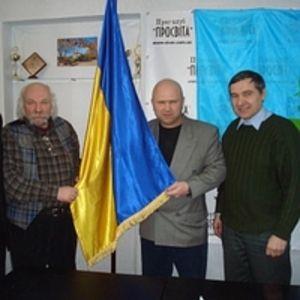 Республиканцы Черниговщины избрали председателя краевой организации
