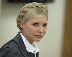 Немецкие врачи говорят, что Тимошенко серьезно больна