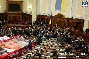 Бютовцы заблокировали трибуну, чтоб нердепы не рассматривали проект закона про ГТС