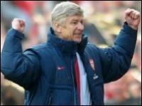 Венгер считает, что Арсеналу по силам обогнать Тоттенхэм