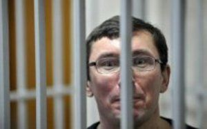"""Луценко будет сидеть на Черниговщине со Зварычем и """"бандой Гончарова"""""""