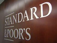 Понижение рейтинга Греции оказало давление на настроения инвесторов — эксперты
