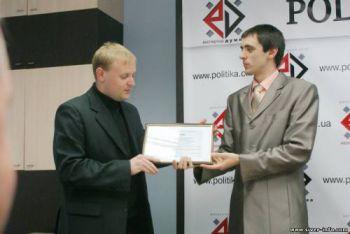 Черниговщина экспертная-2011. Фоторепортаж