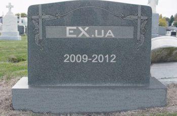 EX.UA открещивается от сотрудничества с милицией