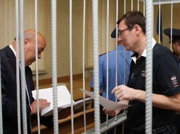 Суд не хоче встановлювати істину, – Луценко