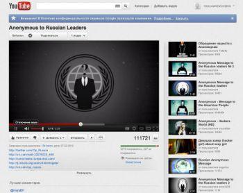 В рунете разгорается политическая кибервойна