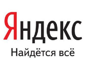 Мобильный поиск от Яндекс приготовит музыкальный ответ