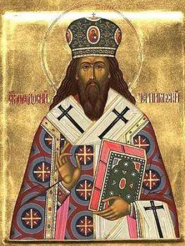 18 февраля - Святитель Феодосий, архиепископ Черниговский.