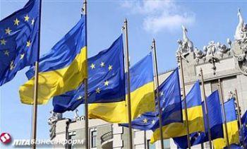 ЗСТ с СНГ не повлияет на евроинтеграцию Украины