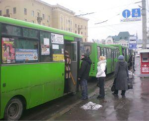 ГАИшники устроили рейд по харьковским маршруткам и автобусам