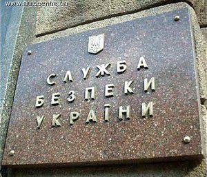 В Чернигове СБУшники запугивают представителей украинской церкви