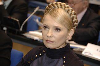 """Тимошенко разрешили три дня диктовать дочке """"письма из далека"""" для партии и народа"""