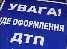 Под Одессой пьяный милиционер на авто врезался в грузовик