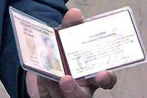 Гаишники поймали немца с фальшивым удостоверением майора СБУ
