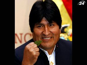 Президент Болівії приніс листя коки на сесію комісії ООН