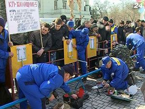 В Євпаторії обирали кращого сантехніка