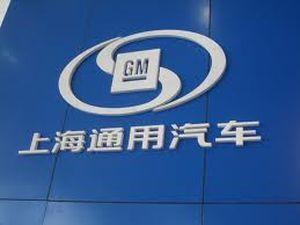 General Motors став найбільшим іноземним автоконцерном у Китаї