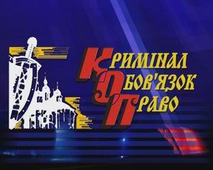 За минувшие сутки органами внутренних дел Черниговской области раскрыто 42 преступления