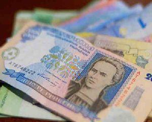З банкомата у ресторані вкрали 400 тисяч гривень