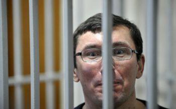 Уволился накануне приезда Луценко главный тюремщик Черниговщины