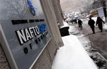В 2012 году Нафтогаз достроит 11 км газопроводов