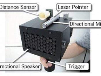 Придумано устройство, которое заглушит голос человека