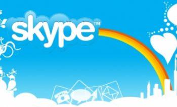 Skype � ������� ����� �������� �������