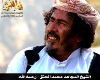 """Погиб один из лидеров йеменской """"Аль-Каиды"""""""