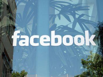 Молчание Facebook. Крах интернет предпринимательства 2.0
