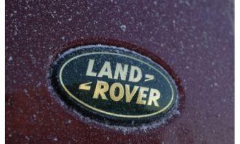 В планах Land Rover – маленький кроссовер